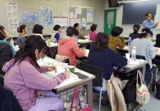 第44回指導員養成講座を開催しました。