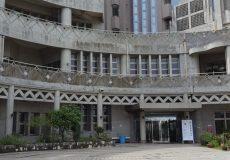 官足法沖縄講習会を開催しました
