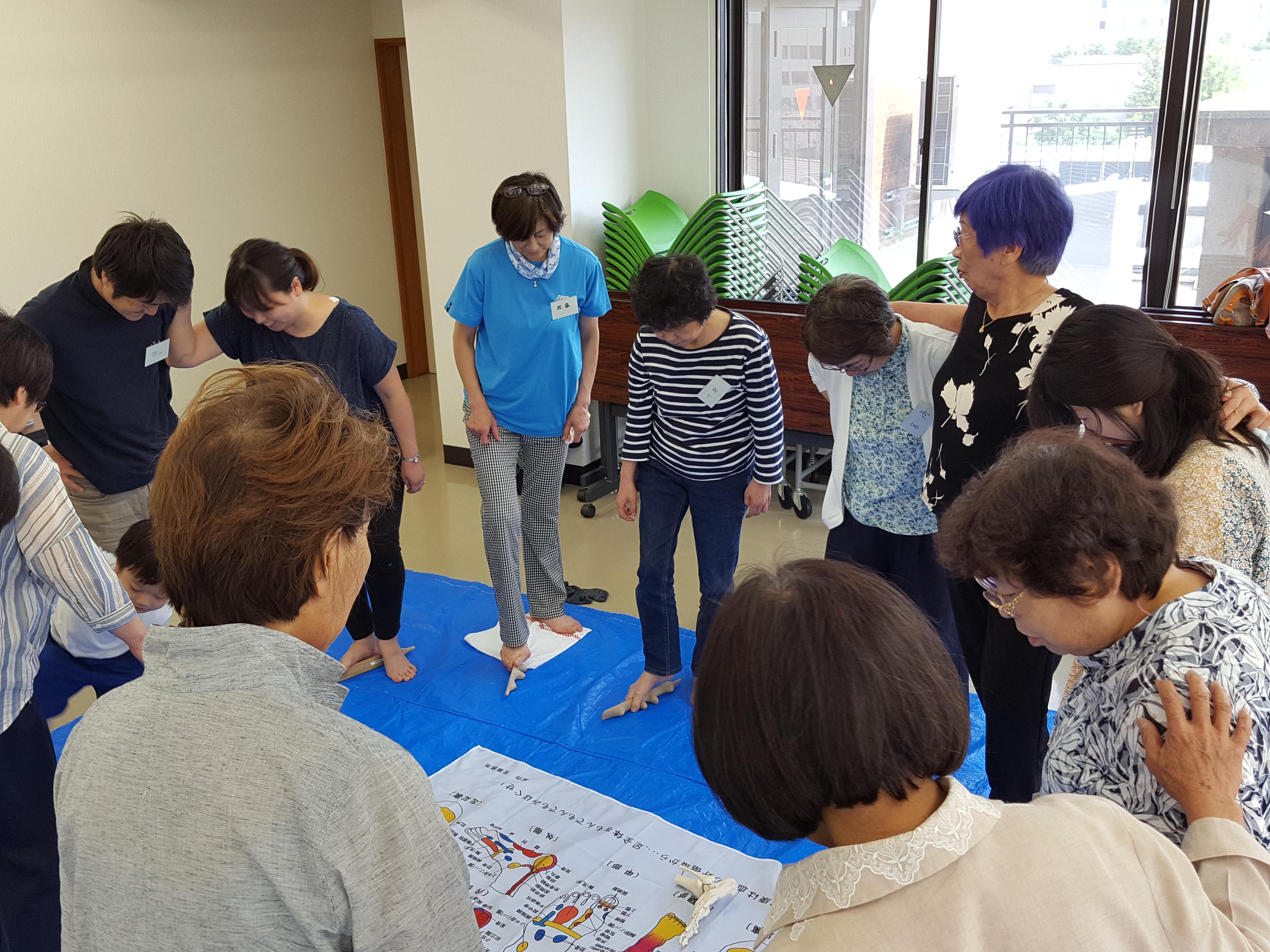 官足法名古屋講習会を開催します。