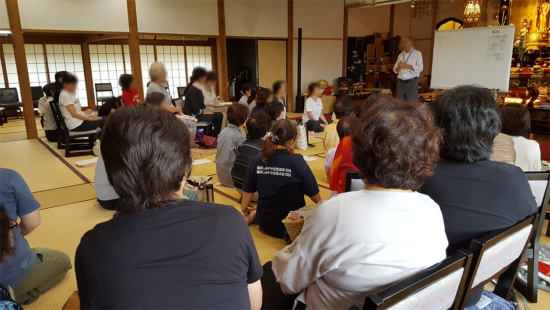 官足法福井講習会開催-終了しました