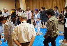 官足法福岡講習会開催-終了しました